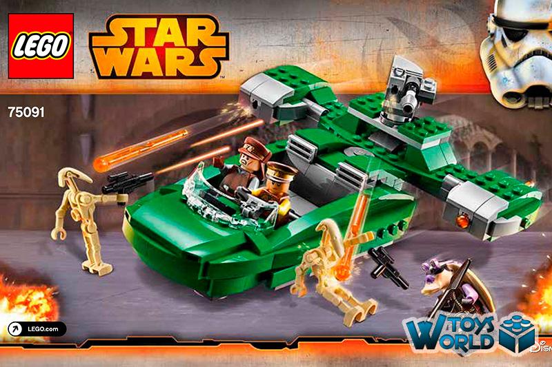 LEGO Star Wars: 'Flash Speeder' Set [75091] – ToysWorld